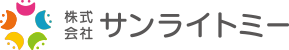株式会社サンライトミー│岐阜の介護予防・セルフメンテナンス